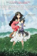 les-enfants-loups-Ame-et-Yuki