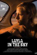 Layla-in-the-sky