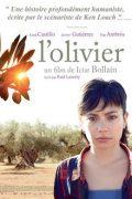 l-olivier